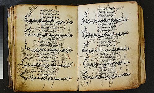 Manuskript fra Shayk Kamal - klik for at se i stort