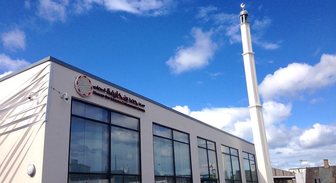 Moske i København